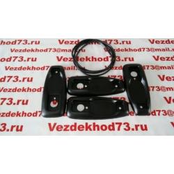 Накладки под ручки 469 (к-т 4 шт)  с резиновым уплотнителем.