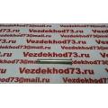 Палец заднего борта УАЗ 469 8*70 / 260048-П29