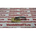 Ручка двери УАЗ 469 внутренняя Люкс (хром.) / 3151-6105180