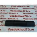 Ручка двери задка наружная УАЗ PATRIOT, 3160, SIMBIR / 3160-6305150-10