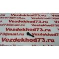 Буфер крышки кожуха центральной стойки УАЗ 469, HUNTER  / 3741-5303045
