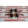Ручка двери боковой наружная УАЗ 469 с ключами (к-т 4 шт.) / 469-6105150/51, 469-6205150/51