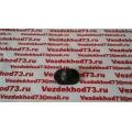 Буфер капота УАЗ 469, HUNTER  / 469-8402070