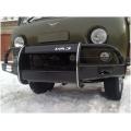 "Бампер передний на УАЗ-452 ""Корсар"""