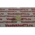Втулка амортизатора (полиуретан)   451-2905432