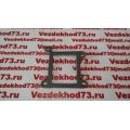 Прокладка межколлекторная ГАЗ-2401, УАЗ дв.402 (металло-аcбест.) / 24-1008019 металло-аcбест.