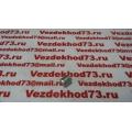 Штифт подкладки  рессоры 452 357660-П8