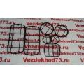 Комплект защиты фонарей на УАЗ 469, 452 (7 предметов)