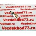Глазок УАЗ контрольная лампа (ОРАНЖЕВЫЙ, 12В)  / 3741-3803010-01(125.3803)