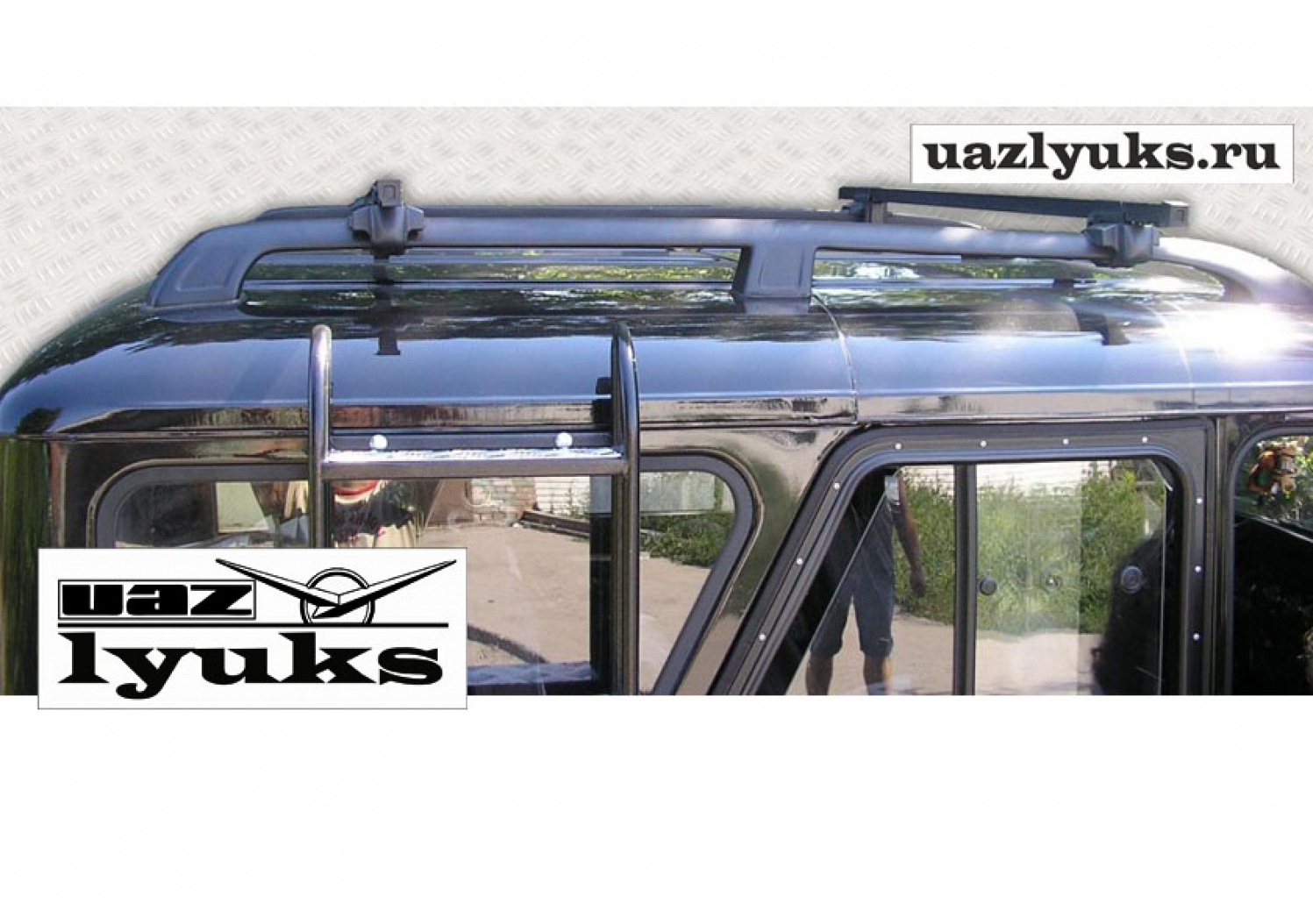 Багажник на крышу на хантер